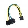 24 Pin to 10 Pin ATX PSU for IBM/Lenovo