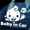 สติกเกอร์ Baby in Car งานเกาหลี รูปเด็กทักทาย hi สีขาว