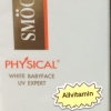 Smooth-E Physical Sunscreen SPF 50/ PA+++ 15g. (Beige)