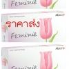 MaxxLife Feminie - 3 * 30 เม็ด