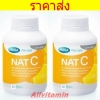 Mega We Care Nat C 1000 mg - 2 * 30 เม็ด