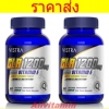 VISTRA CLA 1200MG PLUS VITAMIN E - 2 * 60T