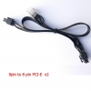 Super Flower 9 pin to 8 pin PCI-E
