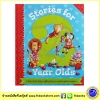 Stories For 2 Year Olds : Storytime Collection หนังสือรวมนิทานสำหรับหนูน้อยวัย 2 ปี 6 เรื่อง