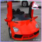รถแบตเตอรี่เด็ก ทรง Lamborghini Aventador