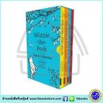 Winnie the Pooh : A. A. Milne & E. H. Shepard : 4 Books Classic Collection หนังสือส่งเสริมการอ่าน วินนี่ เดอะ พูห์