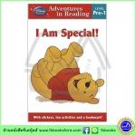 Disney Learning : Level Pre 1 : Winnie the Pooh, I Am Special หนังสือหัดอ่านดิสนีย์ หมีพูห์ ฉันคือคนพิเศษ