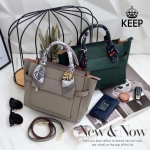KEEP Glam Classic Handbag 2018 free ผ้าพัน