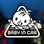 สติ๊กเกอร์ BABY IN CAR สีขาวติดรถ รูปสามเหลี่ยม