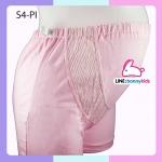 กางเกงซับในคนท้อง (พยุงครรภ์) ปรับเอวได้ สีชมพู