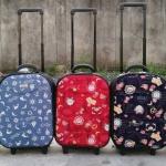 กระเป๋าเดินทางล้อลาก 16 นิ้ว แบรนด์ WHEAL ลิขสิทธิ์แท้ มีให้เลือก 5 สีค่ะ