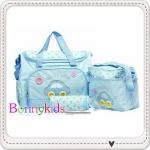 กระเป๋าใส่ของเด็กอ่อน เซ็ตรวม 3 ใบ สีฟ้า