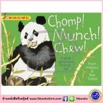 Franklin Watts WonderWise Informative Book : Chomp! Munch! Chew! หนังสือชุดมหัศจรรย์ความรู้