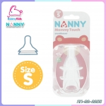 nanny แนนนี่จุกนมซิลิโคนเสมือนนมมารดา ไซส์ S แพ็ค3