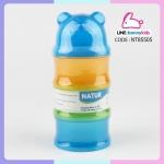 กระปุกแบ่งนมผง 3 ชั้น Natur รูปหมี