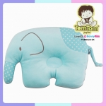 หมอนหลุม ช้างน้อย สีฟ้า
