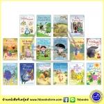 Usborne First Reading Level 2 Set of 16 Books หนังสือส่งเสริมการอ่าน ระดับ 2 usborne 16 เล่ม