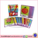 Tiny Tots Flash Cards - My First Words : 40 Large Cards in a Carry Case แฟลชการ์ด คำศัพท์ เด็กเล็ก