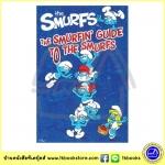 Peyo's Work : The Smurfin' Guide to the Smurfs รายละเอียดเกี่ยวกับ สเมิร์ฟ ในหมู่บ้านสเมิร์ฟ