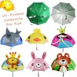 ร่มเด็ก กันแดดกันฝน ซับในกัน UV ลายการ์ตูน 3 มิติ