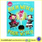 Peter Bently : Rich Witch Poor Witch : The Roald Dahl Funny Prize นิทานรางวัลโรอัลดาห์ล แม่มดรวยแม่มดจน