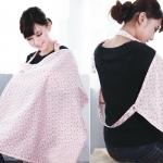 ผ้าคลุมให้นมลูก/ปั๊มนม ในที่สาธารณะ รุ่นใหม่ มีโครงและสายด้านหลัง