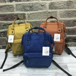 Anello Mottled Polyester Backpack ขนาด Mini New Color 3 สี