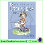 Walker Stories : Lollylegs หนังสือเรื่องสั้นของวอร์คเกอร์ : โลลี่เลค