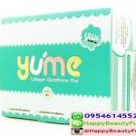 Yume Collagen 30 ซอง 1@950 ยูเมะ คอลลาเจน 16000mg