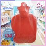 กระเป๋าน้ำร้อนใหญ่ล็อคกันซึม 2 ชั้น สีแดง ATTOON
