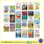 Usborne Very First Reading Set of 22 Books หนังสือส่งเสริมการอ่านด้วยตนเอง usborne 22 เล่ม