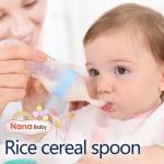 ช้อนป้อนอาหารทารก NanaBaby ขวดซิลิโคน [บีบป้อนอาหารเสริม,ป้อนนม] รุ่นใหม่! ปลายช้อนนิ่ม