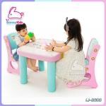 โต๊ะเขียนหนังสือ ทำการบ้านเด็ก ผลิตจากพลาสติกอย่างดี