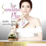Sun Clara Plus ซันคลาร่าพลัส
