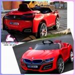 รถแบตเตอรี่เด็ก BMW I8 สีแดง 2 มอเตอร์เปิดประตูได้ มีรีโมท หรือบังคับเองได้