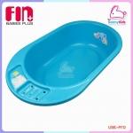 อ่างอาบน้ำ farlin สีฟ้า