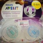 AVENT-3251 จุกหลอกโปร่งแสง สำหรับเด็ก 0-6 เดือน 2 ชิ้น คละลาย