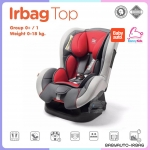 carseat baby auto จากสเปน รุ่น Irbag Top