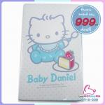 เบาะที่นอนเด็กแรกเกิด ลิขสิทธิ์แท้ Daniel ขนาด 22x35x3 นิ้ว พร้อมจัดส่งฟรี