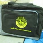 กระเป๋าสัมมนา รุ่น K036