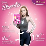 Top Slim Fitting Shorto