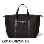 Emporio Armani Premium Gift Travel Bag