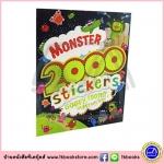 Monster 2000 Sticker Book : หนังสือกิจกรรมและสติกเกอร์ สัตว์ประหลาด