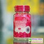 Acorbic Star Collagen 3000 mg VIT B complex สตาร์ คอลลาเจน 3000มก วิตามินบี รวม 1@135