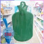 กระเป๋าน้ำร้อนใหญ่ล็อคกันซึม 2 ชั้น สีเขียว ATTOON