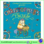 OUP Charlotte Middleton : Christopher 's Bicycle นิทานจากสำนักพิมพ์ออกซ์ฟอร์ด จักรยานของคริสโตเฟอร์