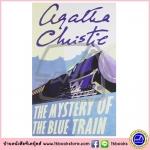 Agatha Christie : The Mystery of the Blue Train นิยายแนวสืบสวนสอบสวน ของอากาธา คริสตี้ Poirot