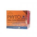Hiyady Phyto DNA Sun Protect ไฮยาดี้ ไฟโต ดีเอ็นเอ ซัน โปรเทค SPF60
