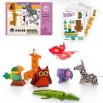 โมเดลพับกระดาษ Joan Miro' 3D Paper Model - สัตว์ป่า/สัตว์ทะเล/ชุดครัว