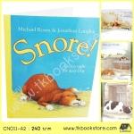 Snore, A Noisy Night for Dozy Dog กรน กลางคืนอันเสียงดังของเจ้าหมา หนังสือนิทานภาพเล่มโต